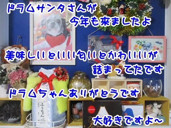 1220-08_201712201917249e6.jpg