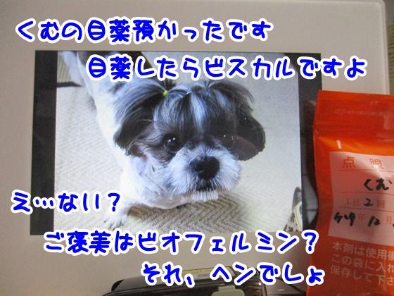 1226-08_2017122616393032e.jpg