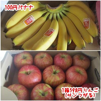 1024-果物