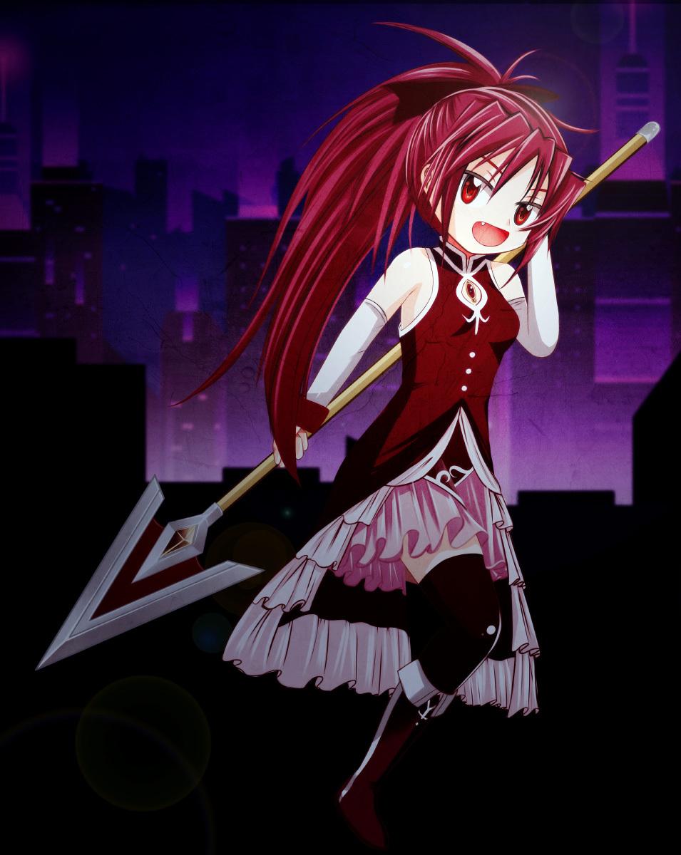 Hunting Witch - Sukura Kyoko