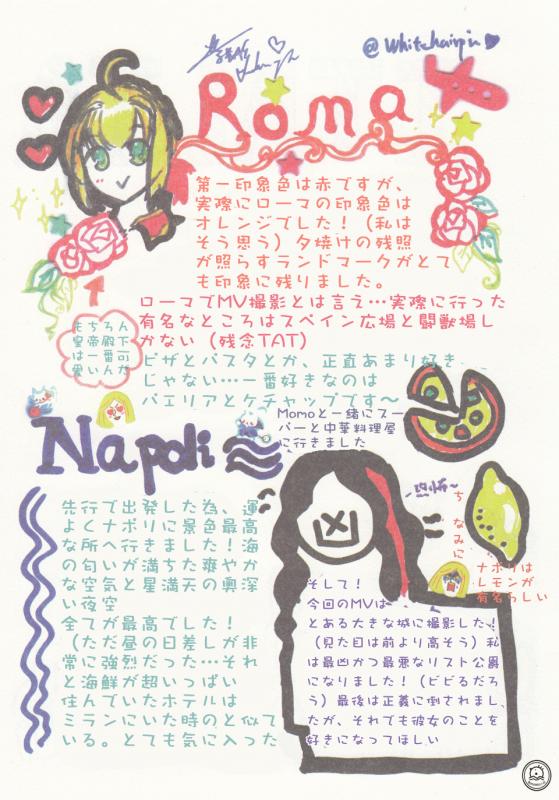 精装内页日本語