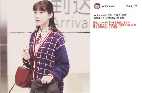 201710下3
