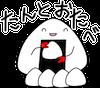 onigiri_sticker.png