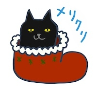 xmascat_sticker.png