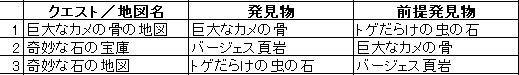 201712025.jpg