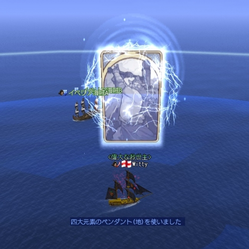 memory_deeplyAlchemy2a.jpg