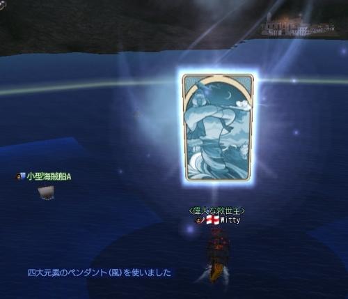 memory_deeplyAlchemy4a.jpg