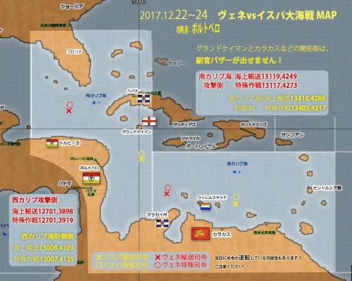 seawar20171222002344.jpg