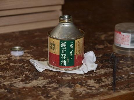 PB300037 荏油の缶