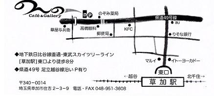 img009 のんの地図