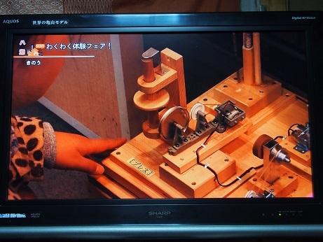 PC180051 工場模型アップ
