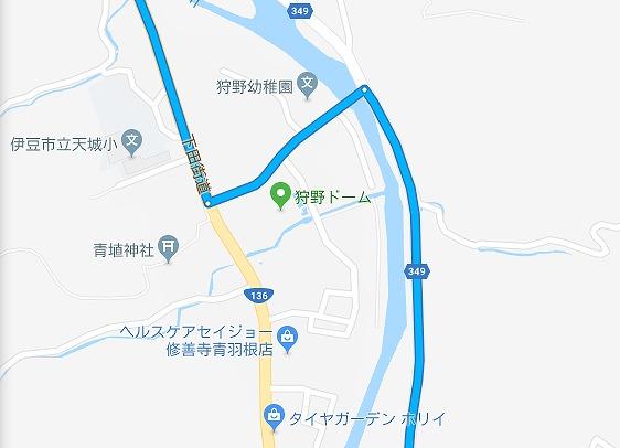 20171031狩野ドーム
