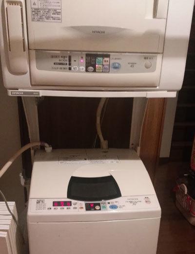 古い日立の洗濯機 NW-7V7W