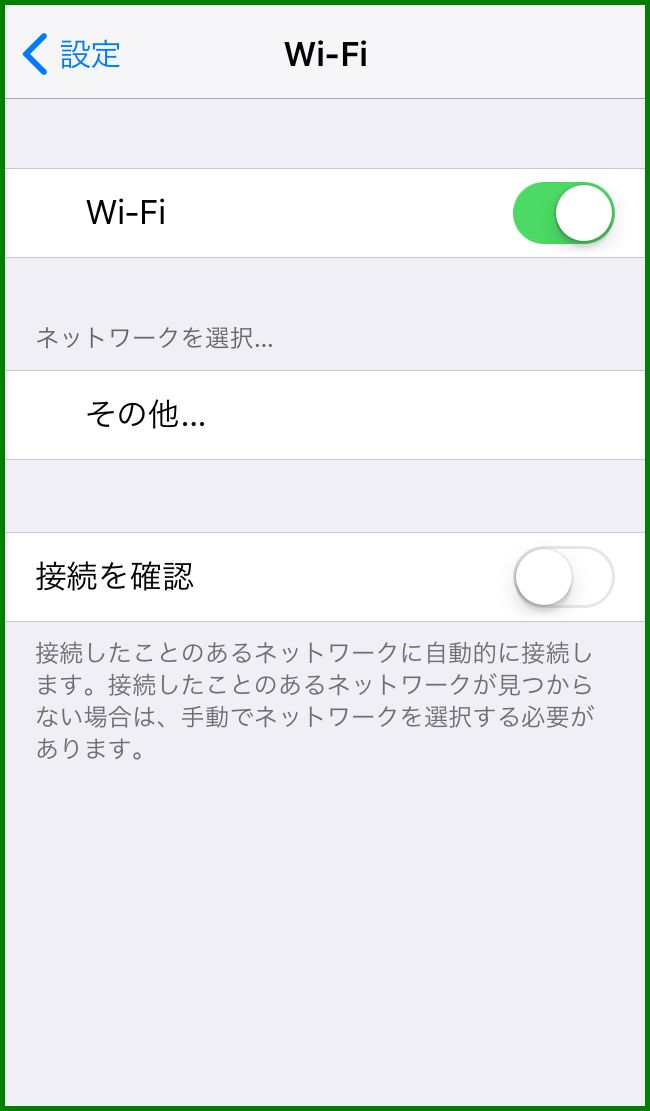 https://blog-imgs-116.fc2.com/x/g/o/xgowx/iOS11-2.jpg