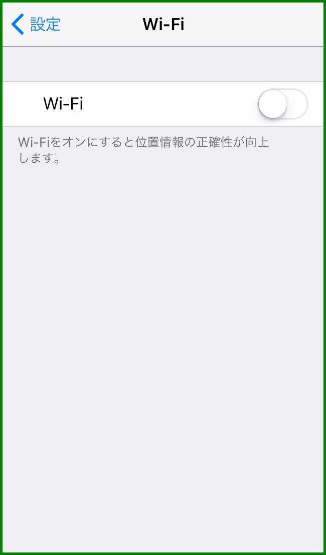 https://blog-imgs-116.fc2.com/x/g/o/xgowx/iOS11-3.jpg