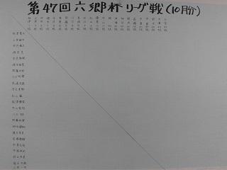 CIMG5128.jpg