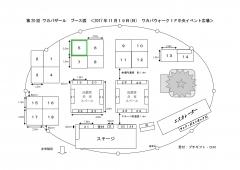 ワカバ第20回ブース図-2