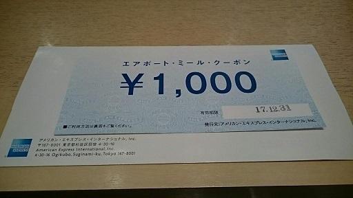 20171109東京 (4)