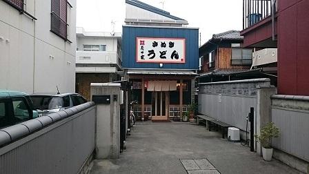 たの家 (1)