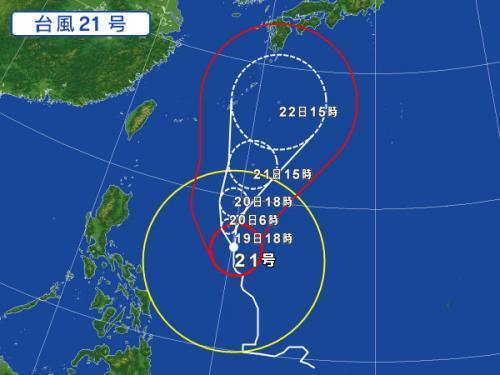 17台風21号