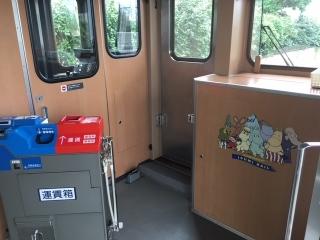 ムーミン列車_003