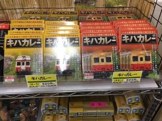 ムーミン列車_006