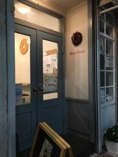 ミサキドーナツ入口
