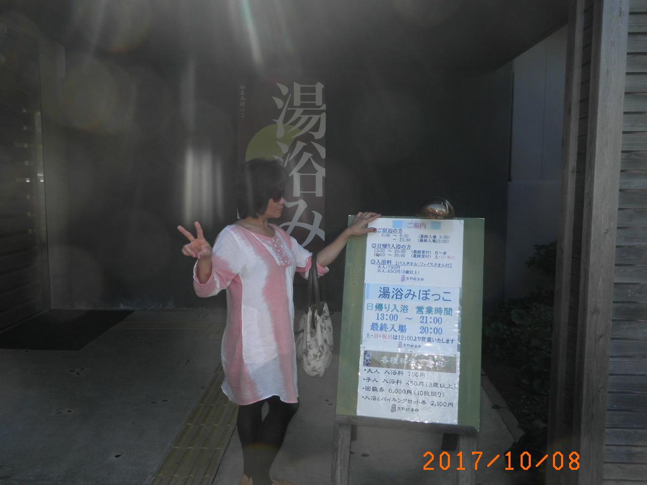 熊野倶楽部48
