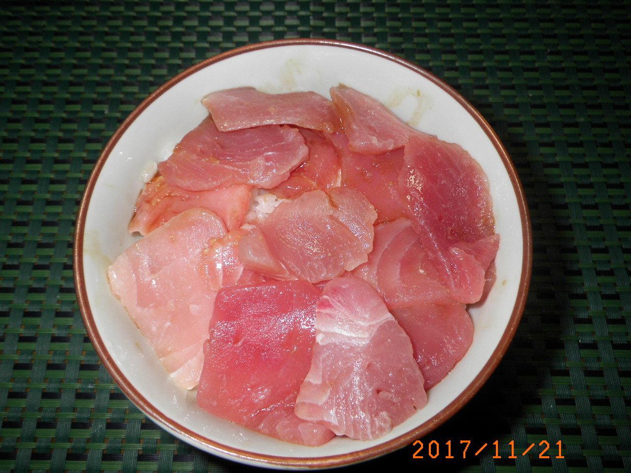 マグロ三種盛丼65