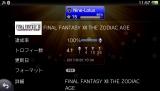 FF12TZA_Trophy2
