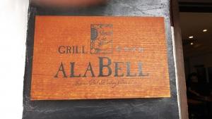 alabell1.jpg