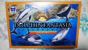 dolphinfantasin1.jpg