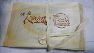 henbamochi1.jpg