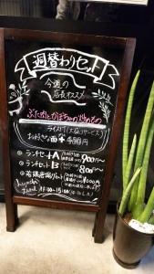 ichi14_3.jpg