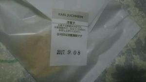 karl_juchheim7.jpg
