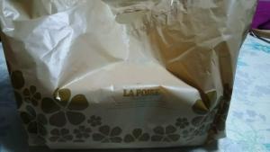 lapoire4_4.jpg