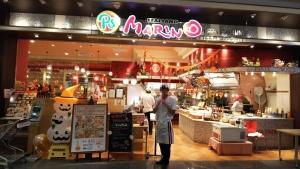 marino_1.jpg