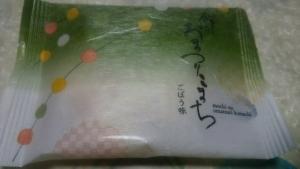mochikichi17.jpg