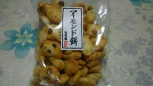 mochikichi19.jpg
