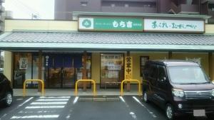 mochikichi1.jpg
