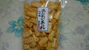 mochikichi20.jpg
