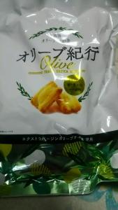 mochikichi22.jpg