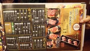nikushosakai10.jpg