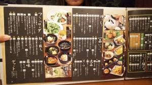 nikushosakai11.jpg