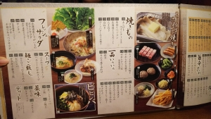 nikushosakai7.jpg