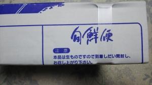 okowa_au2.jpg