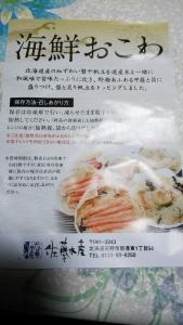 okowa_au5.jpg