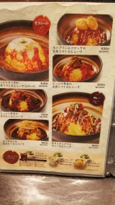 omuraisutei2_10.jpg