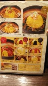 omuraisutei2_11.jpg