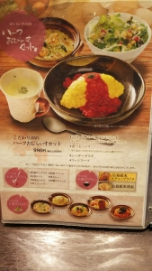 omuraisutei2_12.jpg